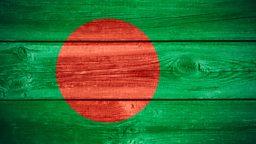 $100m Bangladesh bank fraud