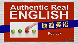 Pot luck 这个词和运气有关吗?