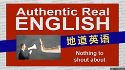 Nothing to shout about 没什么可喜可贺的