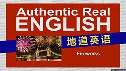 "Fireworks 除了 ""烟花"" 以外的意思"