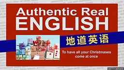 """To have all your Christmases come at once 就像多个圣诞节同时到来一样 """"鸿运当头"""""""