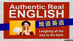 "Laughing all the way to the bank ""一路笑到银行"""