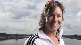 Image for Katherine Grainger