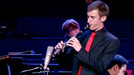 Image for National Youth Jazz Orchestra