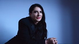 Image for The Goddess of Art: Marina Abramovic