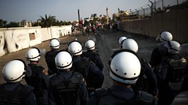 Image for Bahrain: Policing Protest