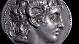 Head of Alexander