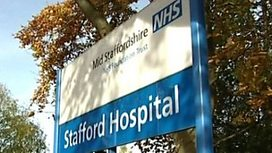 Mid Staffs Hospital Trust