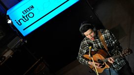Ady Suleiman in session at Maida Vale