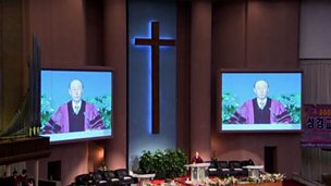 Pentecostal Christianity