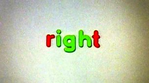 The magic fridge and 'igh' words