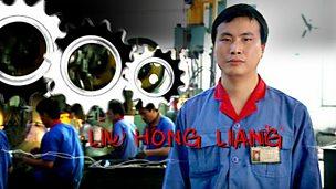 Liu Hong Liang - Chinese migrant worker