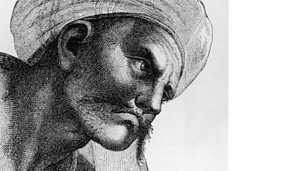 Image for Averroes
