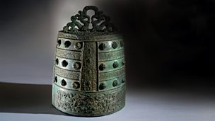 Image for Chinese Bronze Bell