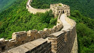Image for The Great Wall of China