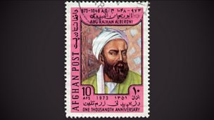 Image for al-Biruni