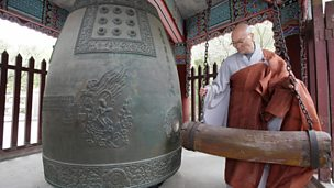 Image for Japan's Buddhist temple bells