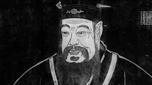 Image for Confucius