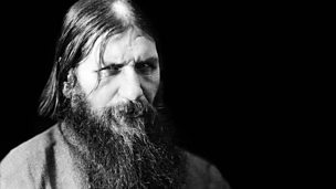 Image for Grigori Rasputin