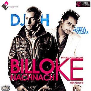Billo Nach Nach Ke (feat. Geeta Zaildar)
