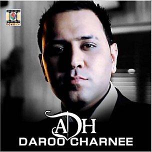 Daroo Charnee (feat. DJ Sanj)