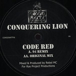 Code Red ('94 Remix)