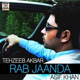 Rab Jaanda