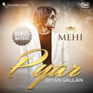 Pyar Diyan Gallan (Northern Lights Mix)