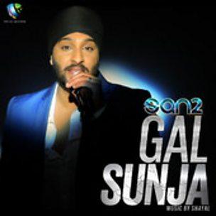 Gal Sunja