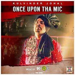 Gidheyan Di Rani (feat. Tru-Skool)