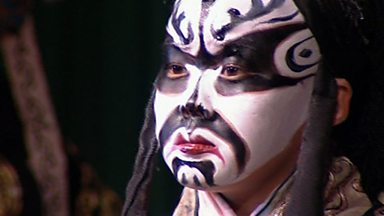 Image for The Peking Opera School