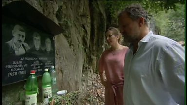 Image for Jessica & Hugh come across a mountain shrine
