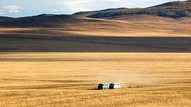 Image for Introducing Mongolian steppes