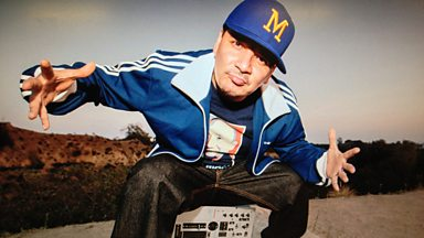 Image for Mixmaster Mike Hip Hop Takeover Mix