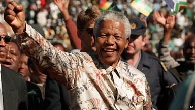 Image for Nelson Mandela: The journey to South African presidency
