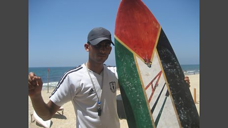 The Gaza Surf Club