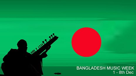Bangladesh Music Week