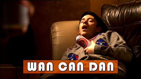 Image for Wan Can Dan