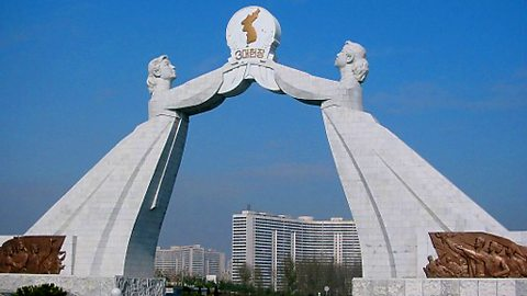 The Unification Arch in Pyongyang
