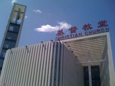 Haidian Church in Beijing