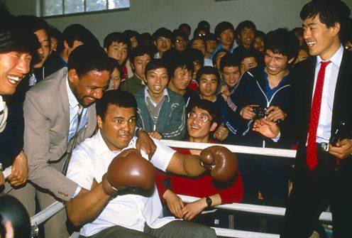 Muhammad Ali in China
