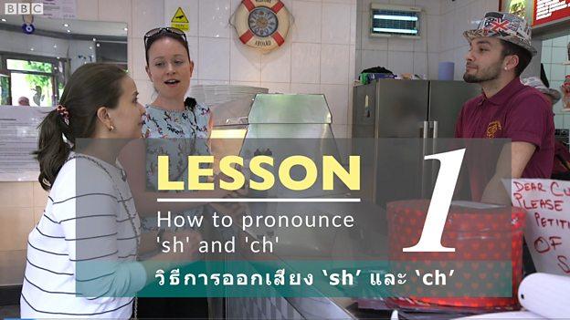 BBC Learning English - ไทย Public Group | Facebook