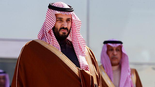 House of Saud A Family at War docu BBC