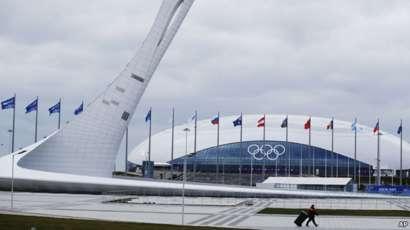 Bolshoi Ice Dome