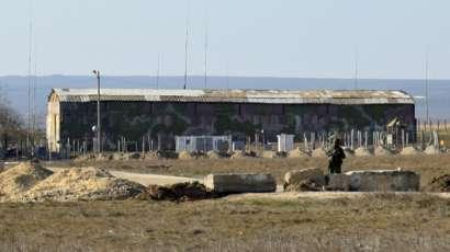 Russian blockade of Ukranian arsenal