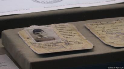 Документы узников Освенцима