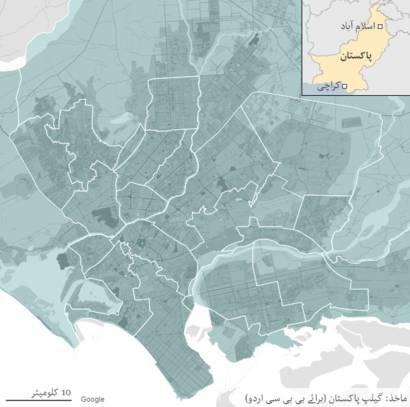 کراچی جرائم کا سروے