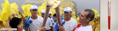Beijing 2008 Olympic Torch
