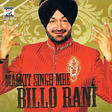 Review of Billo Rani