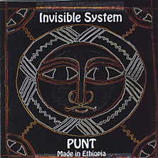 Review of Punt  Made in Ethiopia
